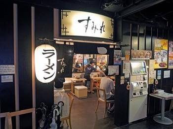 すみれ京都店20160522-06.jpg
